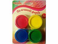 Набор пальчиковых красок на блистере 4*30мл(94180)