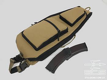 Кейс оружейний АКС