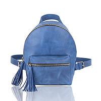 Рюкзак кожаный синий орландо, фото 1