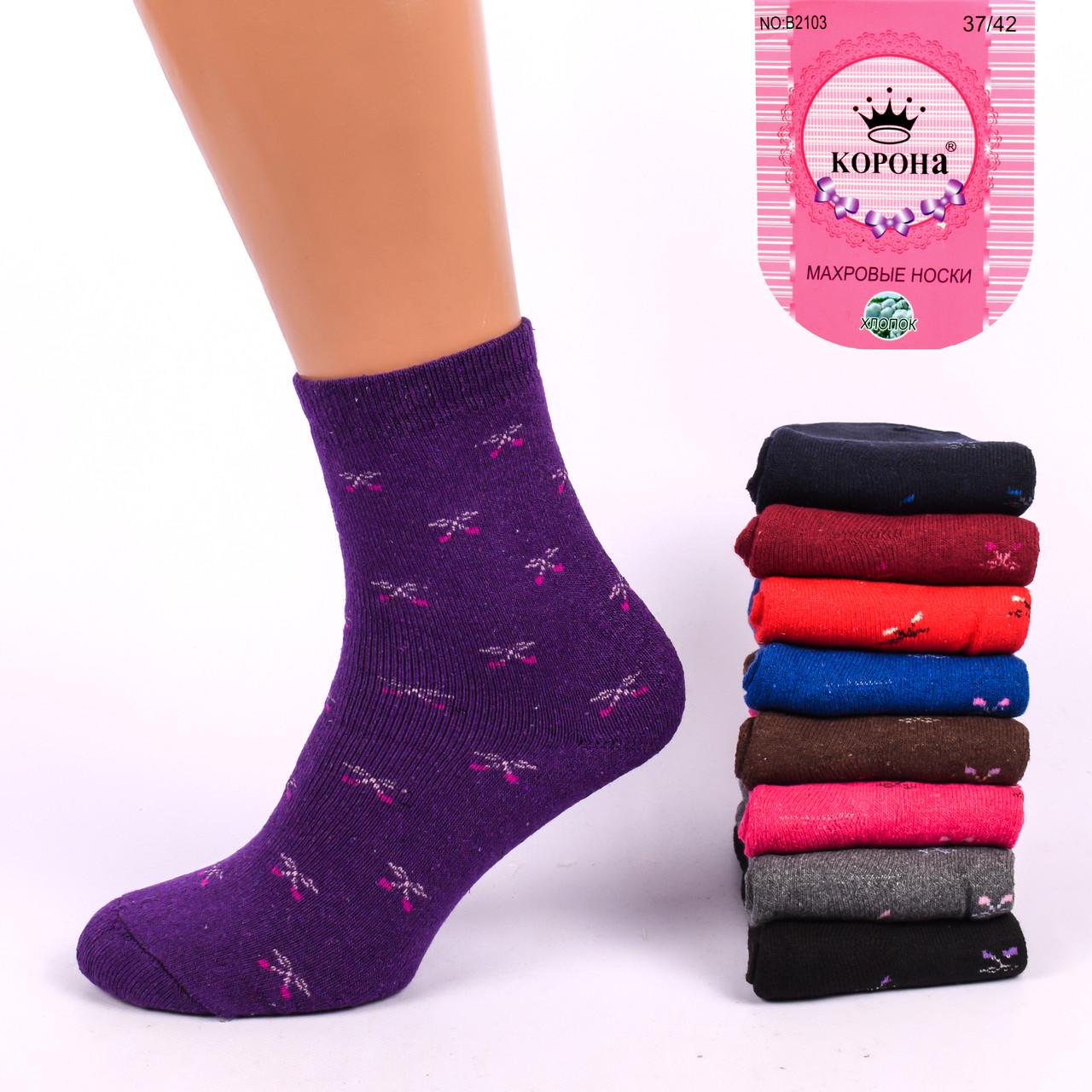 Женские махровые носки Korona B2201-1. В упаковке 12 пар