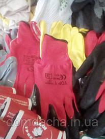 Перчатки стрейч красные