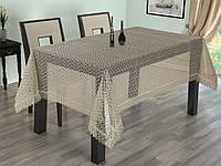 """Скатерть для стола """"ZINCIR"""" 160X220, кремовый"""