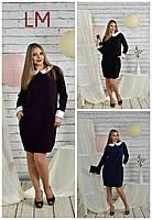 Платье женское больших размеров 770446 р 68,70,72,74 деловое на работу батал