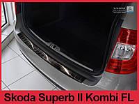 Накладка на задний бампер Skoda Superb
