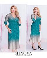 Гипюровое платье с градинтом с 52 по 56 размер, фото 1