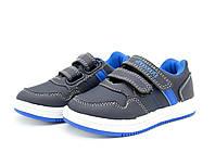 Кроссовки для мальчиков на липучках 26,27,28,29,30 размеры