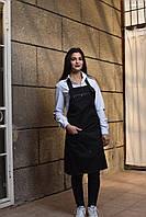 Фартук с нагрудником черный с кожаной отделкой, униформа для персонала, индивидуальный пошив, все размеры