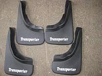 Задние брызговики на Фольксваген Транспортер Т4 (2 шт)