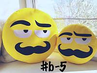 Подушка-смайлик Emoji Smile КОМПЛЕКТ (большая+маленькая) №5
