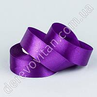 Лента атласная фиолетовая 2,5 см, 23 м