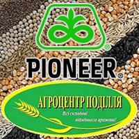 Семена Пионер