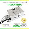 Электронный понижающий трансформатор TRA25 60W Taschibra AC 12V для галогенных ламп (15-60Вт 12В)
