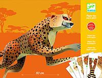 Художественный комплект оригами Djeco Гигантский ягуар (DJ09678)