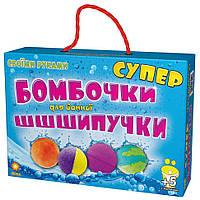 Набор для детского творчества Зірка Супербомбочки Шипучки (91254)