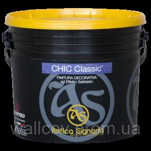 Декоративная краска CHIC CLASSIC (база SILVER/GOLD/MAT), Antica Signoria