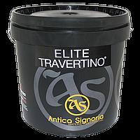 Декоративная штукатурка Elite Travertino. Antica Signoria