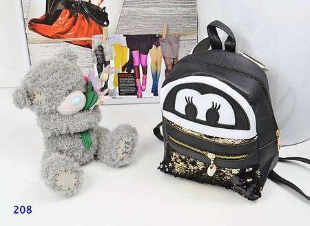 Рюкзак, с мордочкой и пайетками