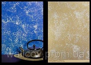 Перламутровая краска с хлопьями Iridescente. Candis 2,5 л, фото 2