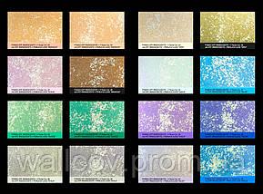 Перламутровая краска с хлопьями Iridescente. Candis 2,5 л, фото 3