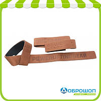 КОЖАНЫЕ ЛЯМКИ POWERSYSTEM PS-3320 LEATHER STRAPS