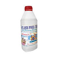 Жидкое средство для уменьшения уровня pH 1л. рН минус жидкий для дозирующий станций. Соляная кислота