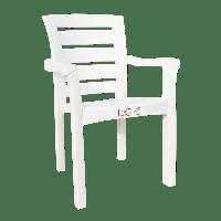 Кресло Didim белое (Papatya-TM)