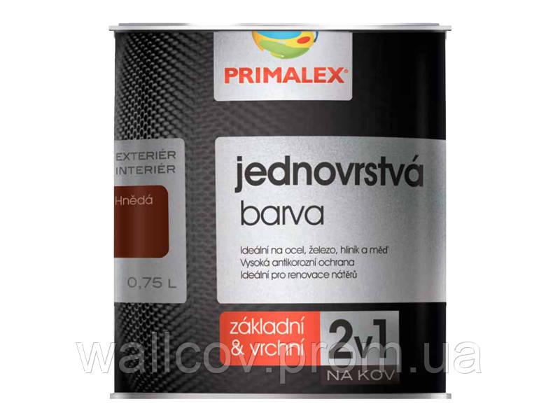 Краска по металлу Primalex 2v1. 0,75л