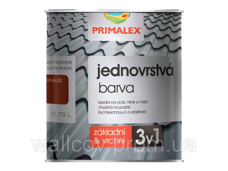 Краска по металлу Primalex3v1. 0,75л