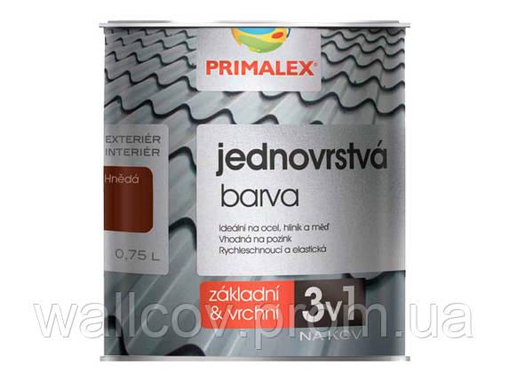 Краска по металлу Primalex3v1. 0,75л, фото 2