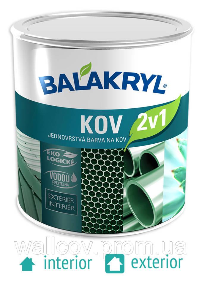 Краска для металла Balakryl Kov 2в1