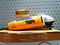 Болгарка POWERCRAFT AG 950y