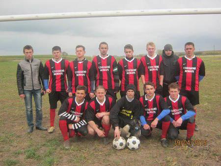 Футбольная форма N013