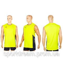Форма волейбольная мужская желтая 6503M-Y