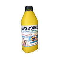Флокулянт жидкий 1л, Флок жидкий для осветления воды в бассейне, Flock - жидкий коагулянт (флокулянт)