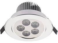 Світильник DOWNLIGHT LED 5 SILVER 6822