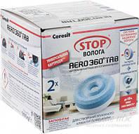Сменные таблетки СТОП ВЛАГА, 2шт×450гр AERO 360°, Ceresit, фото 1