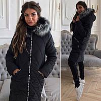 Куртка женская стеганая с мехом  21315