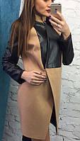 Пальто женское кашемировое в расцветках  21314