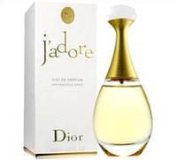 Женская туалетная вода Christian Dior Jadore Parfum 100 ml не оригинал