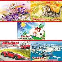 Альбомы для рисования Скат А-10 8л А4 скоба 110гр мел. картон, блок офсет