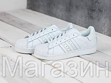 Женские кроссовки Adidas Superstar White Адидас Суперстар белые, фото 3