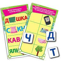 Азбука на магнитах Фиксики Vladi Toys (VT1502-08)