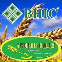 Семена пшеницы озимой ВНИС