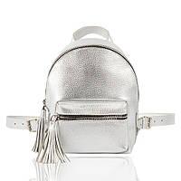 Рюкзак кожаный серебристый