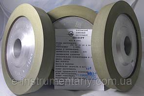 Алмазний тристоронній (14U1) 150х20х20х20х4х4х32 АС4(100%) зв'язка В2-01