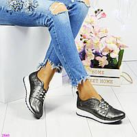 Кроссовки украшеные жемчугом цвета-графит, фото 1