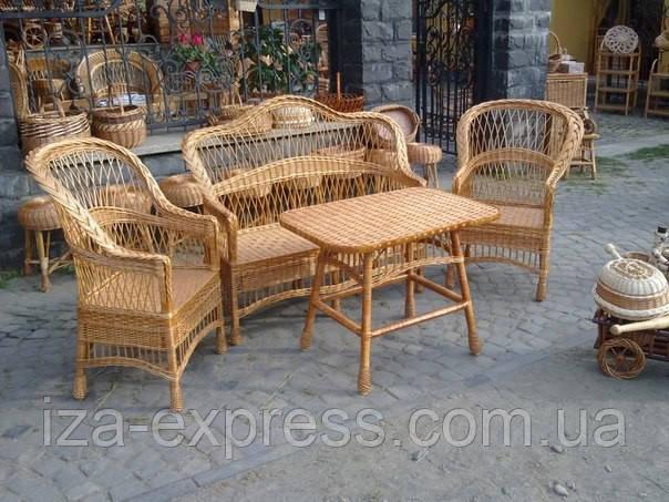 Комплект плетеной мебели из лозы