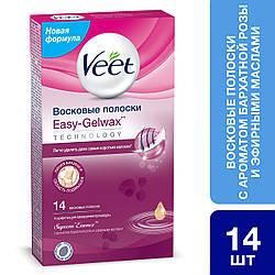 Восковые полоски Veet Suprem Essence для линии бикини и области подмышек , 14 шт
