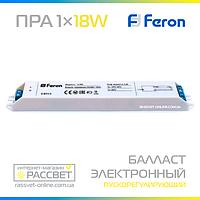 Балласт электронный Feron 1х18Вт ЭПРА EB51S 1*18W
