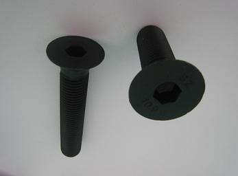 Винт с потайной головкой М16 DIN 7991 кл. пр. 12.9, фото 2
